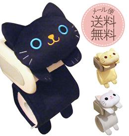 トイレ ペーパーホルダーカバー  ねこのしっぽ  トイレ ペーパーホルダーカバー トイレットペーパーカバー カバー 可愛い 定番 かわいい キャラクター ロールペーパーホルダー? ネコグッズ 猫グッズ