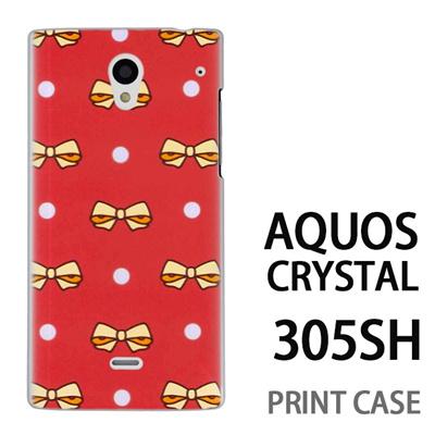 AQUOS CRYSTAL 305SH 用『1103 リボンドット マゼンダ』特殊印刷ケース【 aquos crystal 305sh アクオス クリスタル アクオスクリスタル softbank ケース プリント カバー スマホケース スマホカバー 】の画像