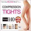 140-Denier Graded Compression Tights (Made in Japan)(AT-140)