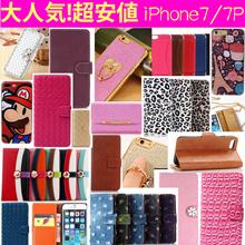 iphone7/7plus 手帳型iphone case!iphone6sケースカバーiphone6splusケースカバー チェーン付き!二折 iphoneケース iphone6 iphone5s ケース アイフォン6ケース ケース iphone5s アイフォン5s iphone5 スマホケース スマホカバーiPhoneケース かわいいiphoneカバー アイホン6
