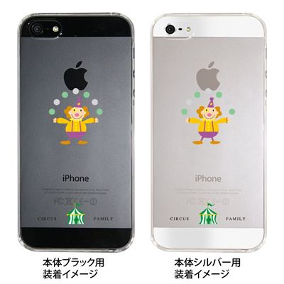 【iPhone5S】【iPhone5】【Clear Fashion】【iPhone5ケース】【カバー】【スマホケース】【クリアケース】【サーカス・ファミリー】 41-ip5-ao1010の画像