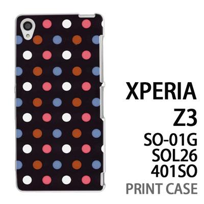 XPERIA Z3 SO-01G SOL26 401SO 用『0820 ドット S』特殊印刷ケース【 xperia z3 so01g so-01g SO01G sol26 401so docomo au softbank エクスペリア エクスペリアz3 ケース プリント カバー スマホケース スマホカバー】の画像