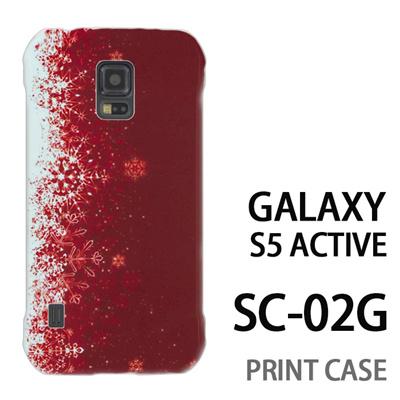 GALAXY S5 Active SC-02G 用『1204 雪結晶 赤』特殊印刷ケース【 galaxy s5 active SC-02G sc02g SC02G galaxys5 ギャラクシー ギャラクシーs5 アクティブ docomo ケース プリント カバー スマホケース スマホカバー】の画像