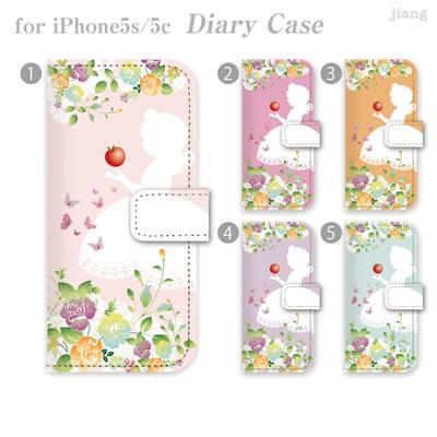 iPhone6 4.7inch ダイアリーケース 手帳型 ケース カバー スマホケース ジアン jiang かわいい おしゃれ きれい 白雪姫 08-ip6-ds0100bの画像