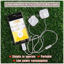 【Taiwan Latest 】 Smartphone Massager by Android App ★ Highly recommended by Taiwan Celebs