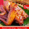 Roasted 3 Joint Chicken Wings [CS TAY][1kg][~10pc]Fully Cooked! Ideal Christmas Addition