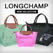 ★100% AUTHENTIC★ LONGCHAMP Luxury Women Handbags/Tote Woman Ladies Bag. 2-5 Working Days Delivery!