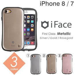 iPhone7専用 iFace First Class Metallicケース