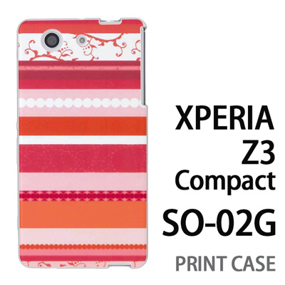 XPERIA Z3 Compact SO-02G 用『0707 アジアストライブ ピンク』特殊印刷ケース【 xperia z3 compact so-02g so02g SO02G xperiaz3 エクスペリア エクスペリアz3 コンパクト docomo ケース プリント カバー スマホケース スマホカバー】の画像