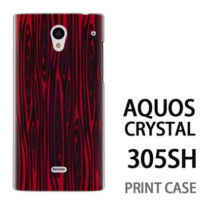 AQUOS CRYSTAL 305SH 用『1201 木目 赤』特殊印刷ケース【 aquos crystal 305sh アクオス クリスタル アクオスクリスタル softbank ケース プリント カバー スマホケース スマホカバー 】の画像