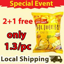◆ Mega Sale ◆ Honey Butter Almond ◆ korean food / Korea authentic / honey butter chip
