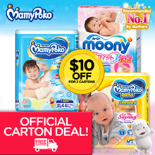 [Unicharm]【$10 OFF 2! PROMO PRICE TODAY ONLY!】  OFFICIAL AUTHENTIC MAMYPOKO Diapers!