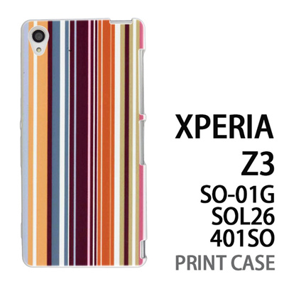 XPERIA Z3 SO-01G SOL26 401SO 用『0820 縦ストライプ』特殊印刷ケース【 xperia z3 so01g so-01g SO01G sol26 401so docomo au softbank エクスペリア エクスペリアz3 ケース プリント カバー スマホケース スマホカバー】の画像