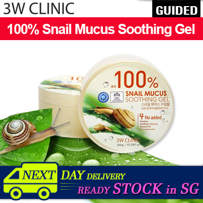 3W Clinic 100% Snail Mucus Soothing Gel 300g / 10.58 fl.oz