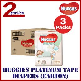 HUGGIES PLATINUM TAPE DIAPERS / 3 PACKS / CARTON SALES