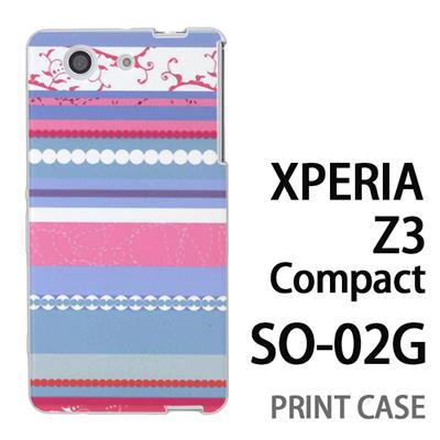 XPERIA Z3 Compact SO-02G 用『0707 アジアストライブ 水色』特殊印刷ケース【 xperia z3 compact so-02g so02g SO02G xperiaz3 エクスペリア エクスペリアz3 コンパクト docomo ケース プリント カバー スマホケース スマホカバー】の画像