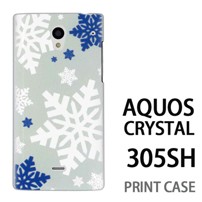 AQUOS CRYSTAL 305SH 用『1202 雪の結晶 エメラルド』特殊印刷ケース【 aquos crystal 305sh アクオス クリスタル アクオスクリスタル softbank ケース プリント カバー スマホケース スマホカバー 】の画像