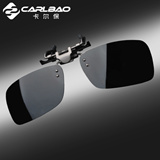 【M18】【M18】Carlbao polarized clip/sunglasses/light clips/anti ultravoilet glasses/ unisex wear style/ super deal/ ready summer glasses/ stylish