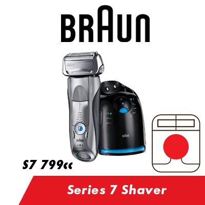 qoo10 braun series 7 shaver s7 799cc cordless. Black Bedroom Furniture Sets. Home Design Ideas