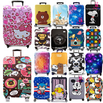 🌟 Luggage Case Elastic Cloth Cover Protector 🌟 Protection for Luggage bags Many Designs!