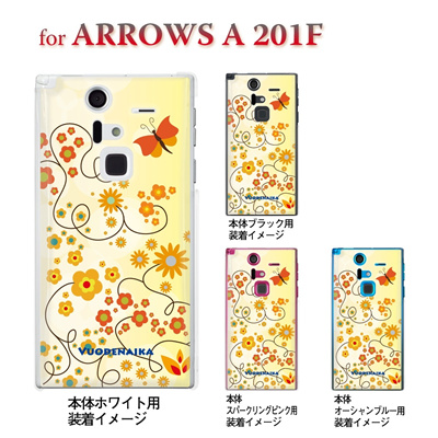【ARROWS ケース】【201F】【Soft Bank】【カバー】【スマホケース】【クリアケース】【Vuodenaika】【フラワー】 21-201f-ne0001の画像