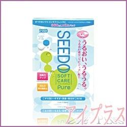 【送料無料】シードゥソフトケアピュア(360ml×2本入)/ケア用品/シードの画像