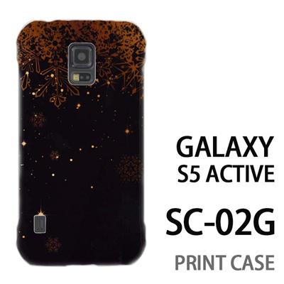 GALAXY S5 Active SC-02G 用『1205 雪結晶の模様 黒』特殊印刷ケース【 galaxy s5 active SC-02G sc02g SC02G galaxys5 ギャラクシー ギャラクシーs5 アクティブ docomo ケース プリント カバー スマホケース スマホカバー】の画像