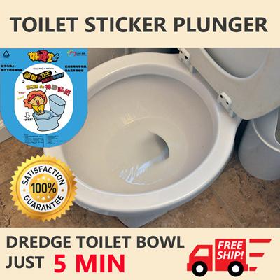 qoo10 toilet sticker plunger cleaner tool dredge clogged blockages kitchen h household. Black Bedroom Furniture Sets. Home Design Ideas