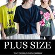 ★Super SALE★【27th June update】2017 NEW LADY LINEN COTTON TOP DRESS PLUS SIZE