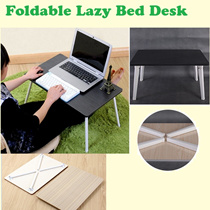 Foldable Lazy Bed Desk/ Portable /Laptop Table/Bed Table/Picnic Study Small Coffee Desk Easy Carry