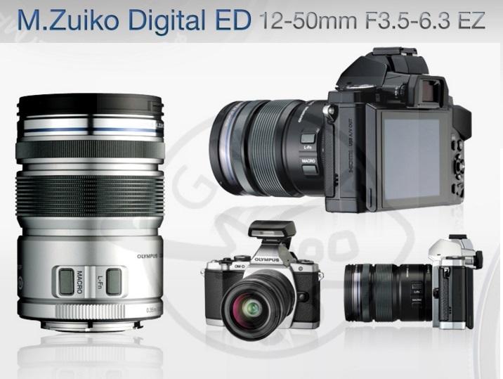 【クリックで詳細表示】Olympus M.ZUIKO ED 12-50mm f/3.5-6.3 レンズ オリンパスレンズ レンズオリンパス オリンパス [送料無料]