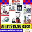 Only $19.90 | Morries Great Sale | Blender | Juicer | Chopper | Kettle | Box Fan | Safety Mark |