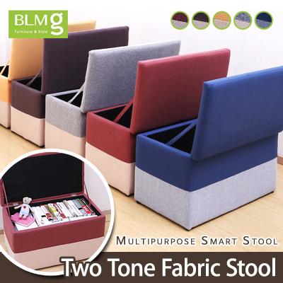 Qoo10 storage type two tone single double cube stool for Storage ottoman singapore