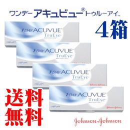 【送料無料】ワンデーアキュビュートゥルーアイ4箱セット 1日使い捨てコンタクトレンズ (30枚/1箱)
