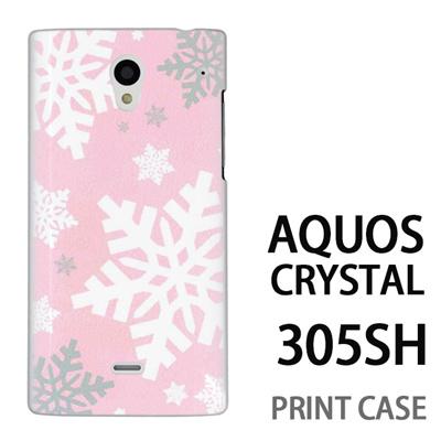 AQUOS CRYSTAL 305SH 用『1202 雪の結晶 ピンク』特殊印刷ケース【 aquos crystal 305sh アクオス クリスタル アクオスクリスタル softbank ケース プリント カバー スマホケース スマホカバー 】の画像