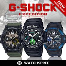 *CASIO GENUINE* G-SHOCK EXPEDITION SERIES! G-STEEL GRAVITYMASTER MUDMAN GULFMAN. Free Shipping!