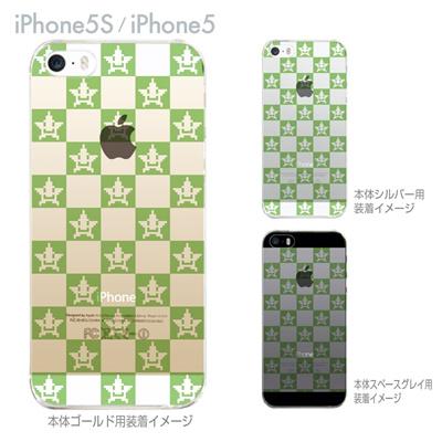【iPhone5S】【iPhone5】【Clear Arts】【iPhone5sケース】【iPhone5ケース】【カバー】【スマホケース】【クリアケース】【クリアーアーツ】【スターボックス】 47-ip5s-tm0001の画像