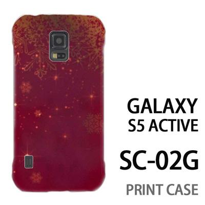 GALAXY S5 Active SC-02G 用『1205 雪結晶の模様 赤』特殊印刷ケース【 galaxy s5 active SC-02G sc02g SC02G galaxys5 ギャラクシー ギャラクシーs5 アクティブ docomo ケース プリント カバー スマホケース スマホカバー】の画像