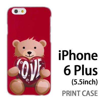 iPhone6 Plus (5.5インチ) 用『0113 愛を抱えるクマ 赤』特殊印刷ケース【 iphone6 plus iphone アイフォン アイフォン6 プラス au docomo softbank Apple ケース プリント カバー スマホケース スマホカバー 】の画像