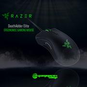 PROMO Razer DeathAdder ELITE 2017 Chroma Optical Gaming Mouse. Spectrum Cycling Breathing
