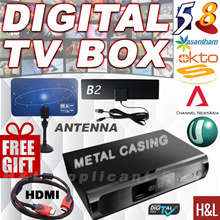 NEW ❤2018 Model❤FREE HDMI cable❤ Singapore Digital DVB-T2 TV Box Set-top Box★Indoor Antenna