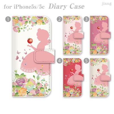 iPhone6 4.7inch ダイアリーケース 手帳型 ケース カバー スマホケース ジアン jiang かわいい おしゃれ きれい 白雪姫 08-ip6-ds0100dの画像