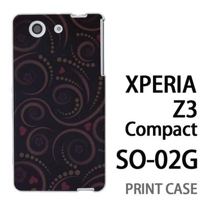 XPERIA Z3 Compact SO-02G 用『0707 空の世界茶色』特殊印刷ケース【 xperia z3 compact so-02g so02g SO02G xperiaz3 エクスペリア エクスペリアz3 コンパクト docomo ケース プリント カバー スマホケース スマホカバー】の画像