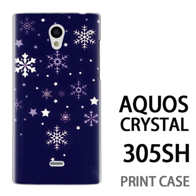 AQUOS CRYSTAL 305SH 用『1203 雪あられ 紺』特殊印刷ケース【 aquos crystal 305sh アクオス クリスタル アクオスクリスタル softbank ケース プリント カバー スマホケース スマホカバー 】の画像