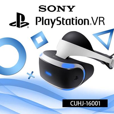 PlayStation VR CUHJ-16001