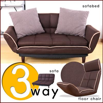 ソファ ソファー ソファベッド ソファーベッド 分離型 14段階 リクライニング 座椅子 シンプル スタイリッシュソ m093554の画像
