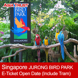 Jurong Bird Park Admission ticket with Tram ride / E-ticket / One day Pass / Singapore  新加坡裕廊飞禽公园电子票