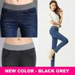 High Waist Elastic Jeans Leggings - Skinny Slim Fit Design