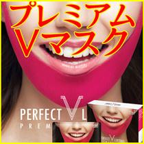 [プレミアムリフティングマスク]AVAJAR V-FACE顔リフティングパックVラインの顔PREMIUM PERFECT LIFTING MASK