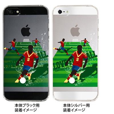 【スペイン】【iPhone5S】【iPhone5】【サッカー】【iPhone5ケース】【カバー】【スマホケース】【クリアケース】 10-ip5-spo-07の画像